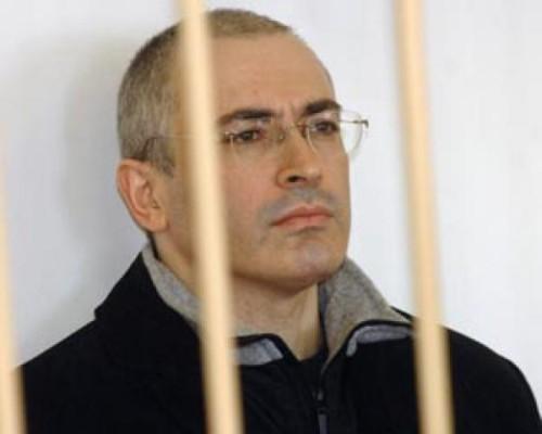 Ходорковскому не выплатили 10 тысяч, который он выиграл у Минюста РФ за унижение достоинства