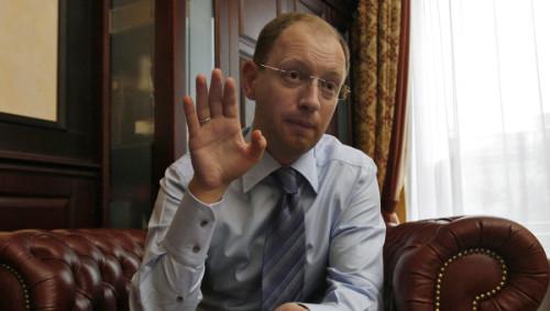 """Яценюк знает как уничтожить проект """"Южного потока"""""""