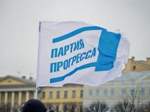 Алексей Навальный зарегистрировал московское отделение «Партии прогресса»