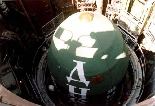 "Ракета ""Днепр"" завтра запустит на орбиту 33 спутника из 17 стран"