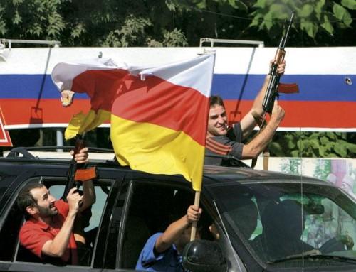 Непризнанная Южная Осетия признала независимость непризнанной ЛНР