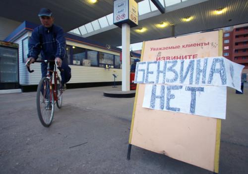 Крым: Искусственное снижение цены на бензин привело к его дефициту