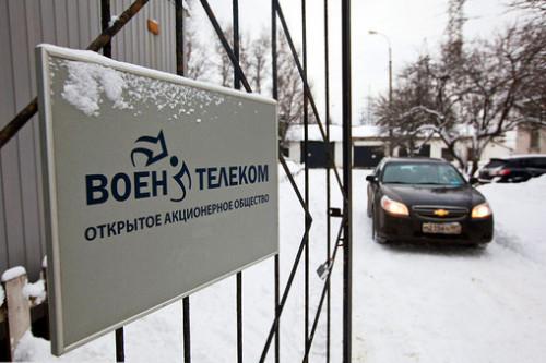 """""""Воентелеком"""" РФ попал под санкции Минторга США"""