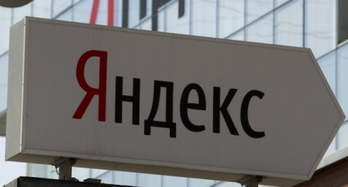 """Компания """"Яндекс"""" запускает новый сервис - """"Яндекс.Город"""""""