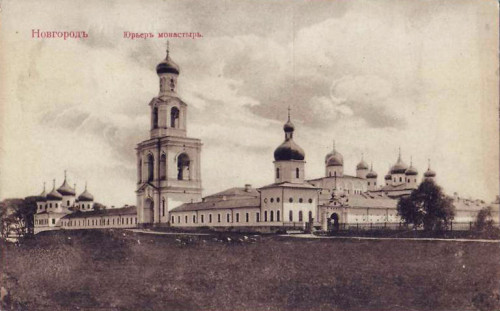 В окрестностях Великого Новгорода обнаружены граффити XII века