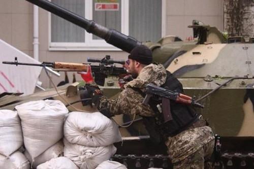 На восточной части Украины закрыто небо