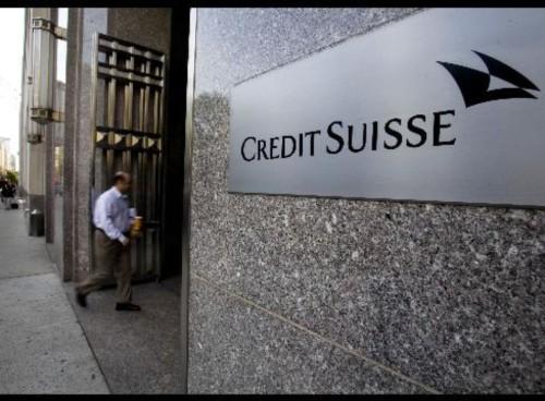 Швейцарский банк Credit Suisse отметил максимальный убыток за 6 лет