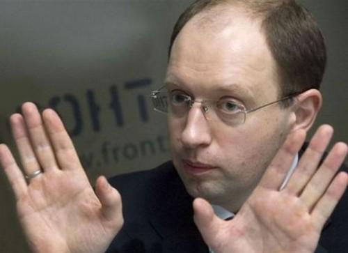 Яценюк : пришло время России платить за свои имперские планы
