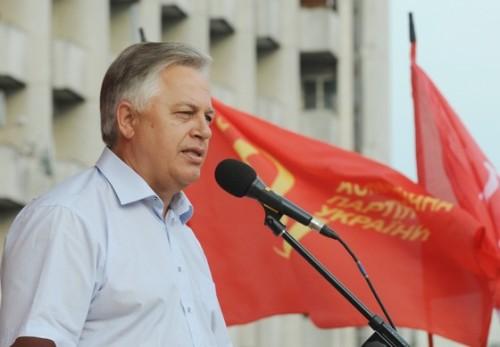 Коммунистов выгнали из Верховной Рады Украины