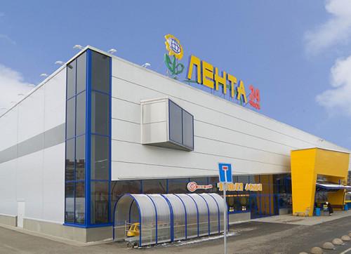Гипермаркеты «Лента» за первое полугодие увеличили выручку на 38,3 %