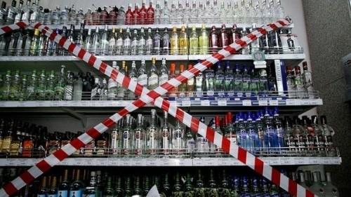 В Москве уже с понедельника половина кафе и магазинов не сможет продавать алкоголь