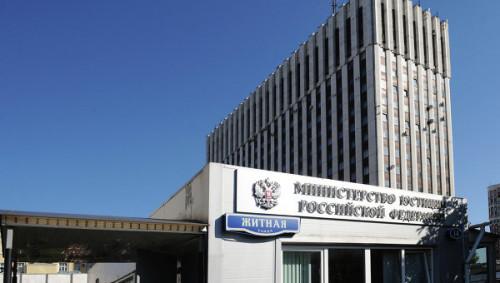 «Агора», «Общественный вердикт» и «Мемориал» признаны Минюстом иностранными агентами