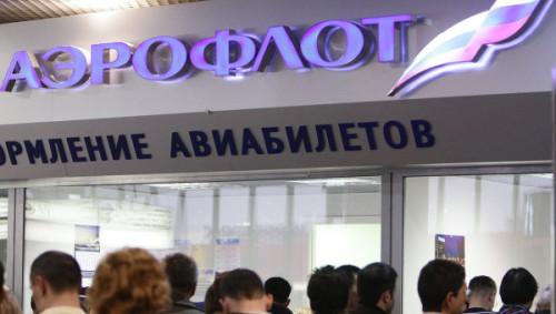 Аэрофлот готов отменить рейсы на Украину и вернуть деньги за билеты