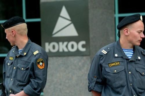 Российская Федерация должна выплатить 50 млрд долларов бывшим инвесторам ЮКОСа