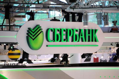 Два крупнейших банка России - Сбербанк и ВТБ попали под санкции ЕС и США