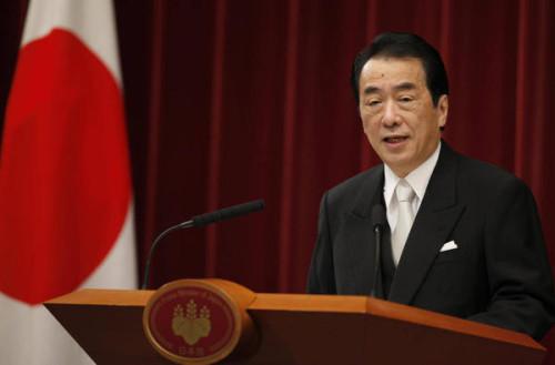 Япония не отреагировала на отмену Россией встречи замминистров