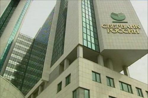 Сбербанк обратился с заявлением о не причастности к геополитическим амбициям руководства страны