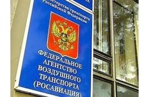 Нидерланды получили российские данные по крушению малайзийского лайнера на Украине