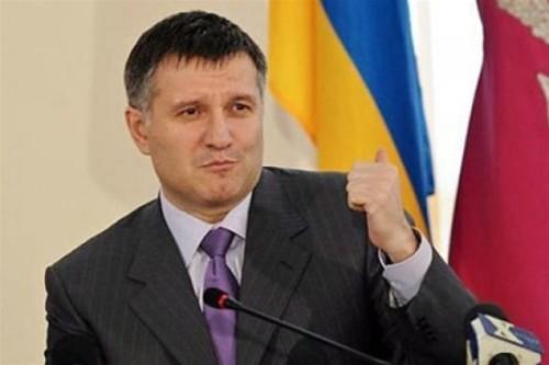 СБУ задержало украинского майора, который покушался на жизнь главы МВД Арсена Авакова
