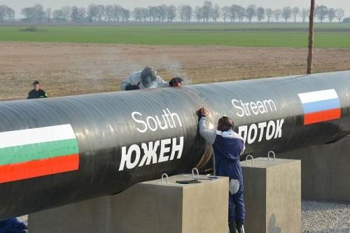 Болгария может разморозить «Южный поток» с согласия Еврокомиссии