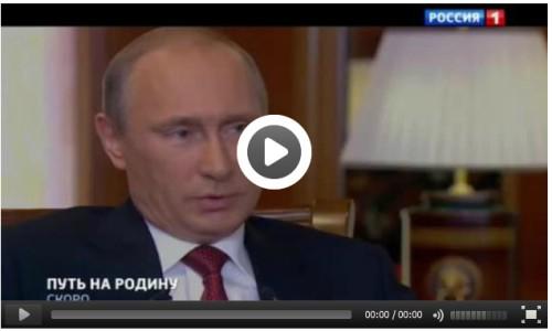 Путин болен раком