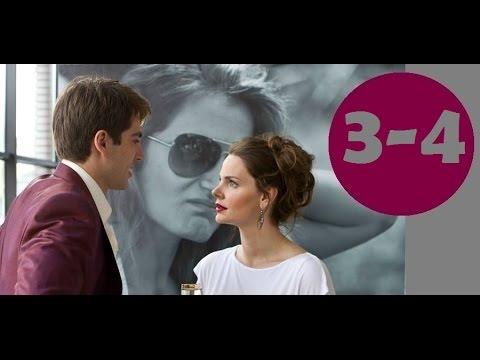 Сериал Долгий путь домой 3, 4 серия: смотреть онлайн в хорошем качестве