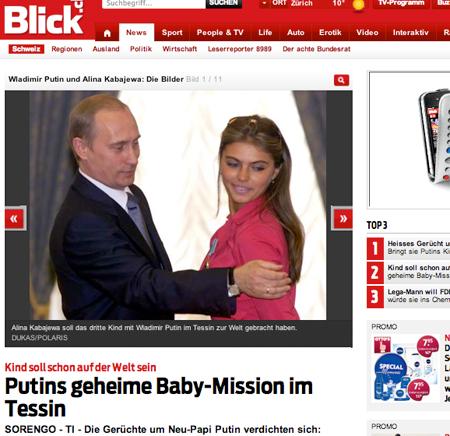 У Путина родился ребенок 2015