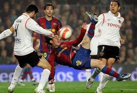 Барселона Атлетик смотреть онлайн