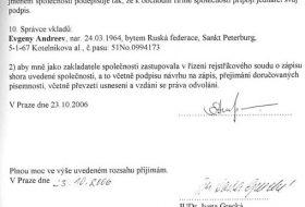 Чешское имущество команды губернатора Дрозденко: Евгений Львович Андреев