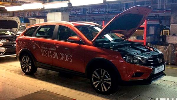 Волжский автомобильный завод установил наКубу первую партию авто Лада Vesta
