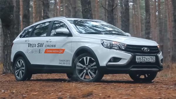 Назаводе «Lada Ижевск» выпустили 107 тыс. авто в 2017-ом году