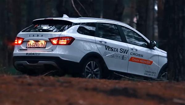 Новый год стартовал: «АвтоВАЗ» поднял цены наавтомобили Лада